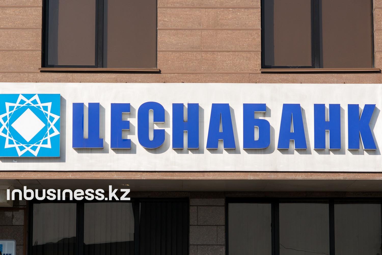 Вопрос о присоединении First Heartland Bank к Jysan Bank обсудят 27 июня
