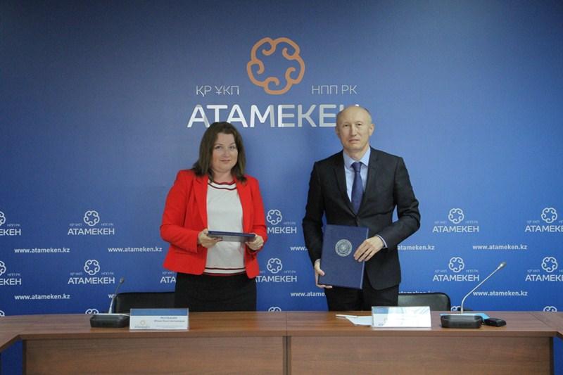НПП «Атамекен» подписала план совместных мероприятий с АО «НК Kazakh Tourism»