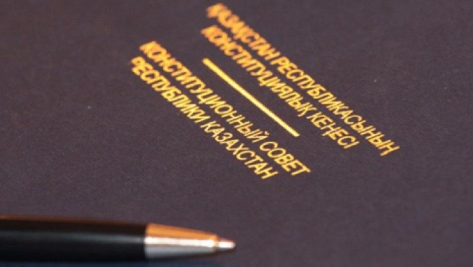 Конституциялық кеңес штаты арттырылады