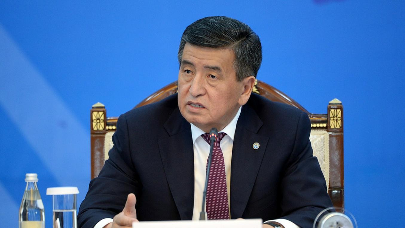 Президент Кыргызстана поздравил Назарбаева с юбилеем