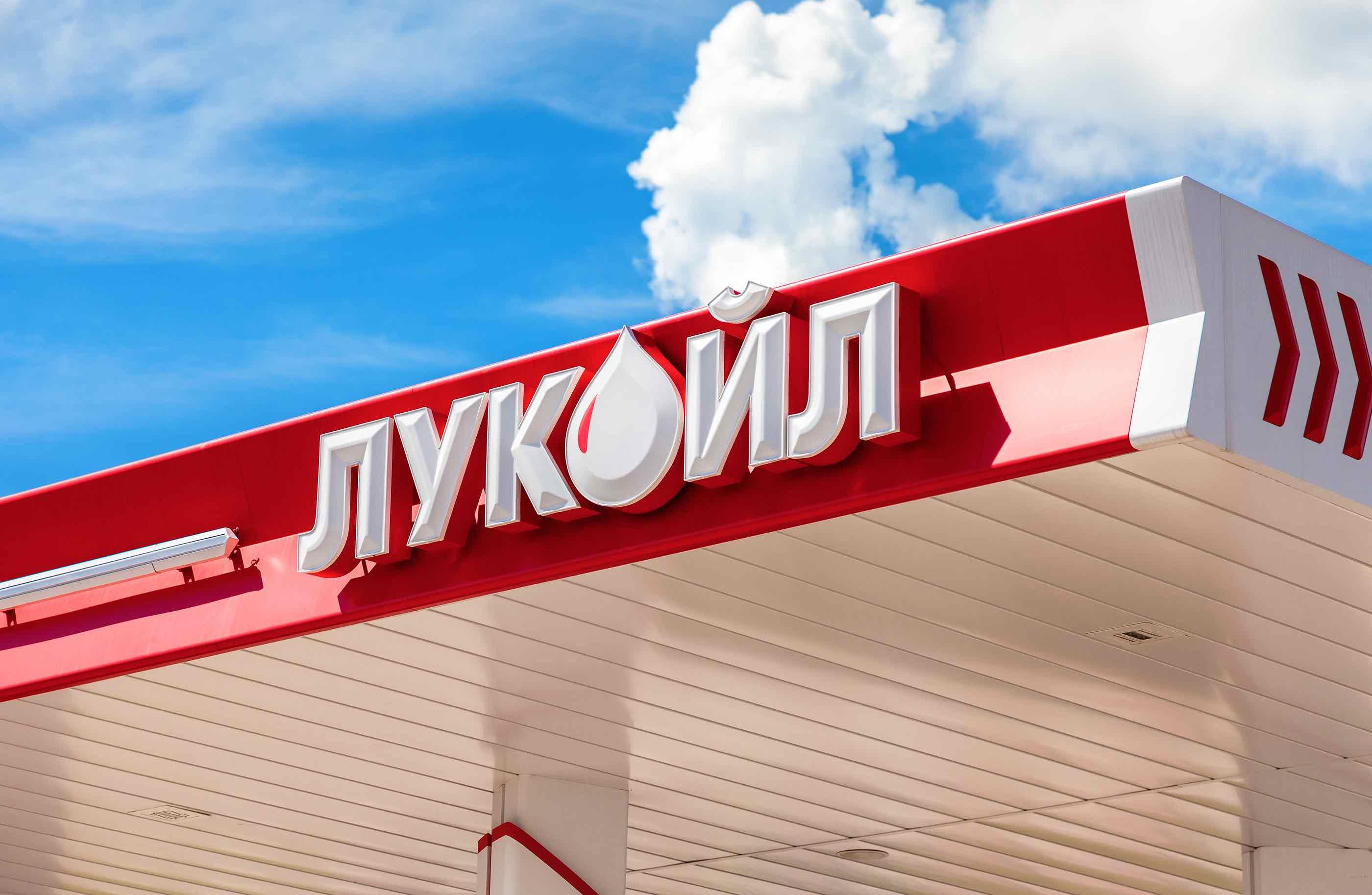 Российский гигант ЛУКОЙЛ примет участие в разведке и разработке углеводородов на участке Женис