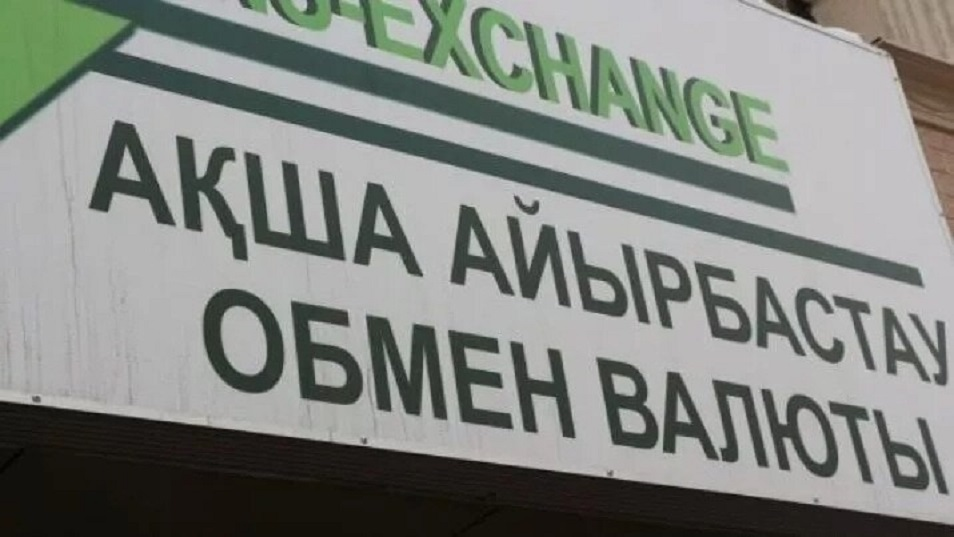 https://inbusiness.kz/ru/images/original/25/images/EsGkF5in.jpg