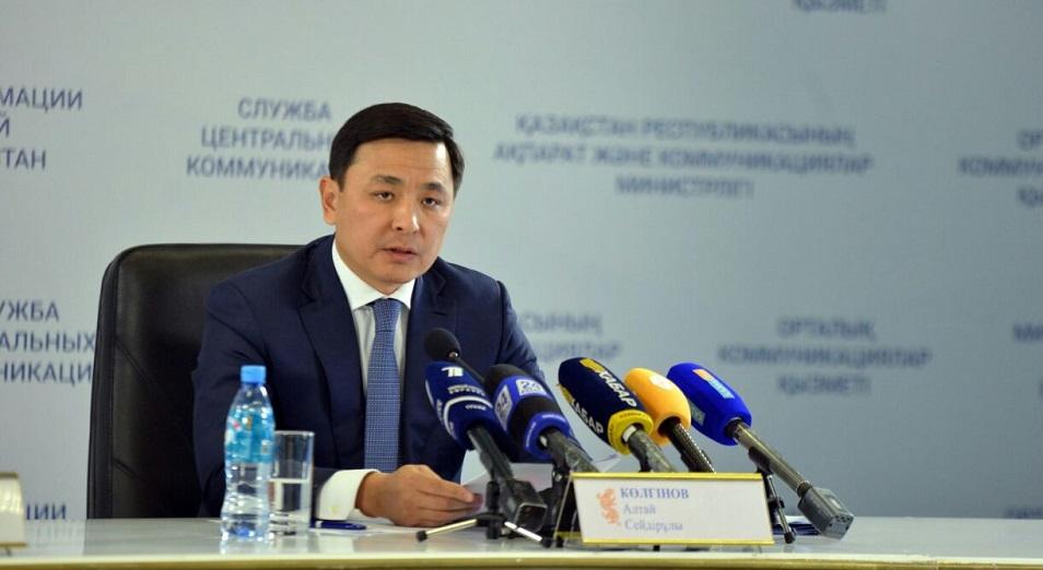 Халық банкі Алтай Көлгіновтың мәлімдемесін жоққа шығарды