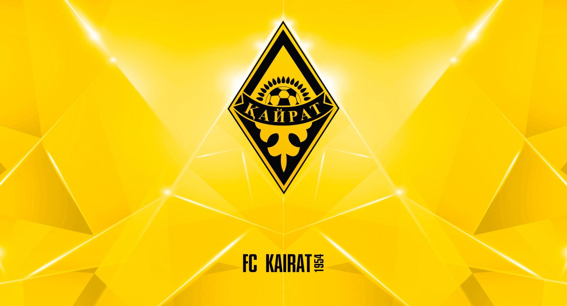 ҰОК президенті Қайрат Боранбаевты «Қайрат» клубының чемпиондық атағымен құттықтады