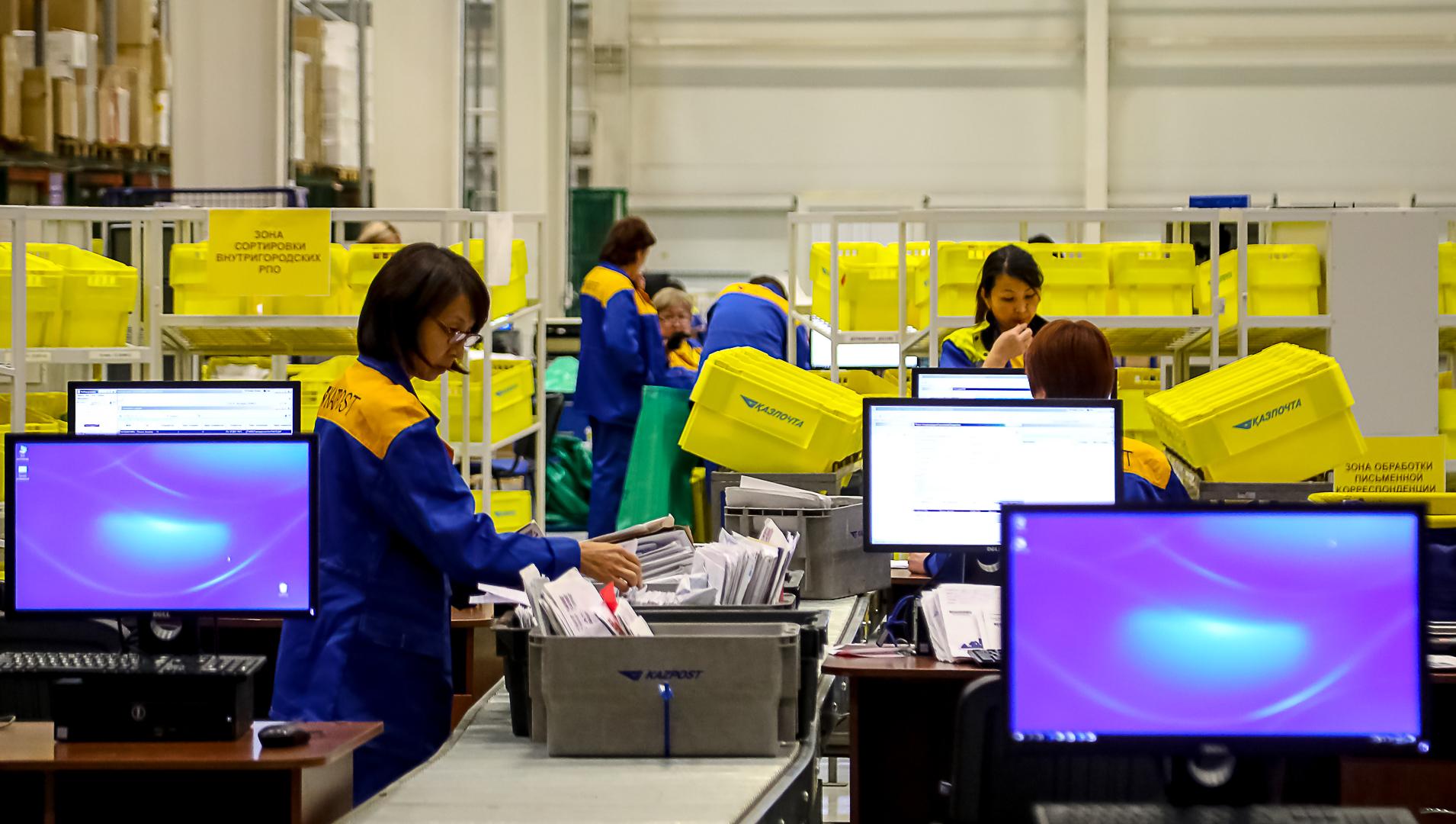 Казпочта открыла первый центр для владельцев интернет-магазинов, Казпочта, фулфилмент-центр, Инернет-магазин