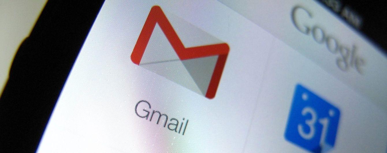 Gmail не работает: пользователи по всему миру сообщают о сбоях