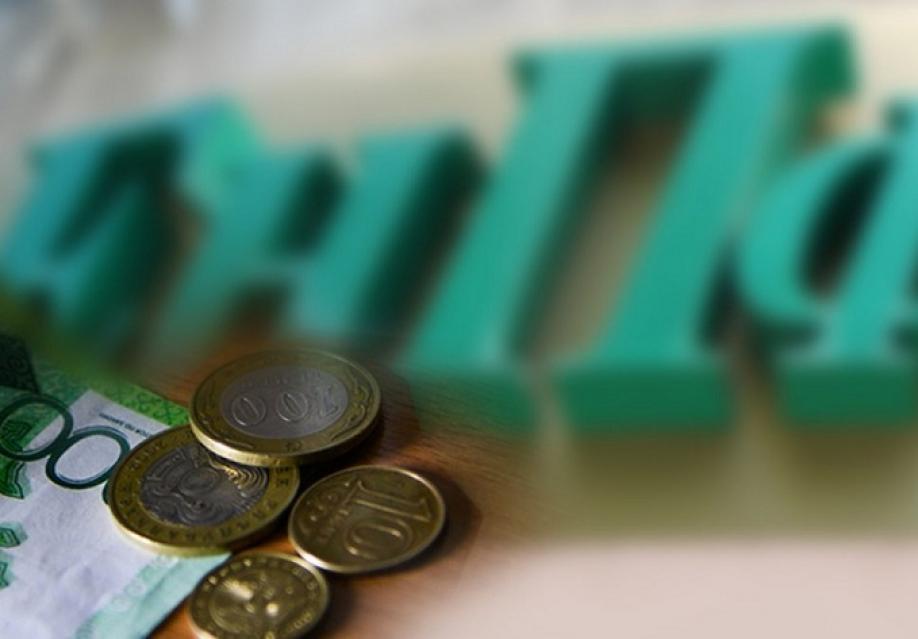 Пенсионные накопления казахстанцев увеличились на 13% с начала года, ЕНПФ, пенсионные накопления, Пенсионные активы