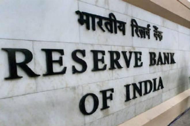 Үндістанның Орталық банкі негізгі пайыздық мөлшерлемені төмендетті