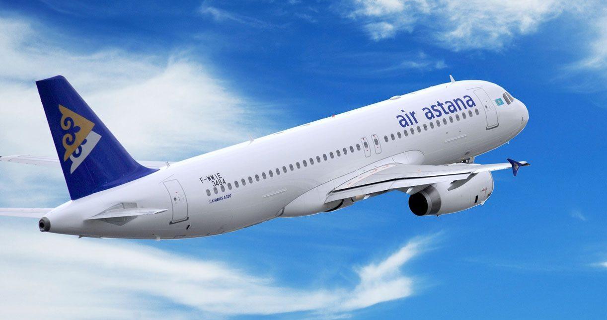 Air Astana отменяет рейсы в Стамбул из Алматы