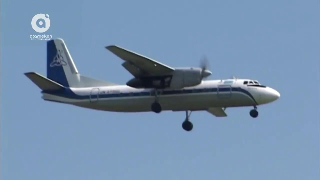 Цифровизация авиационной отрасли,