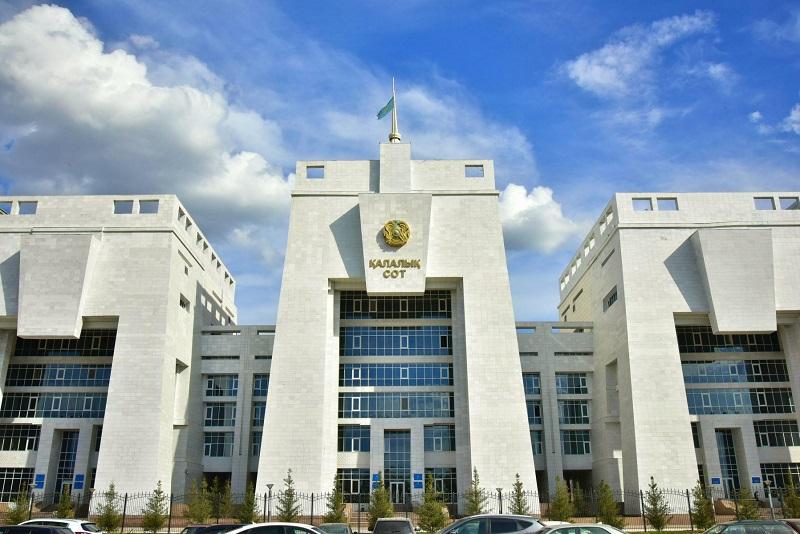 Как будут работать суды в Казахстане с введением ЧП
