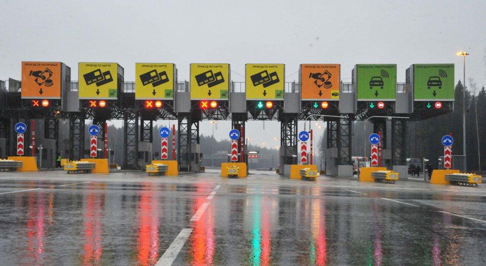 RFID-системы сократят время оплаты проезда в восемь раз, Казавтожол, Логистика, RFID, платные дороги