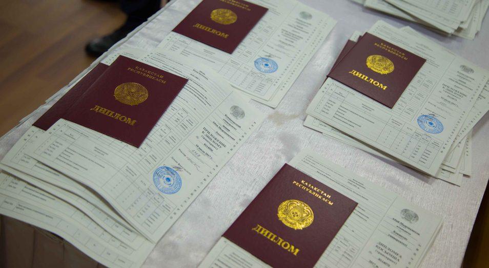 Во сколько обойдется диплом в Казахстане