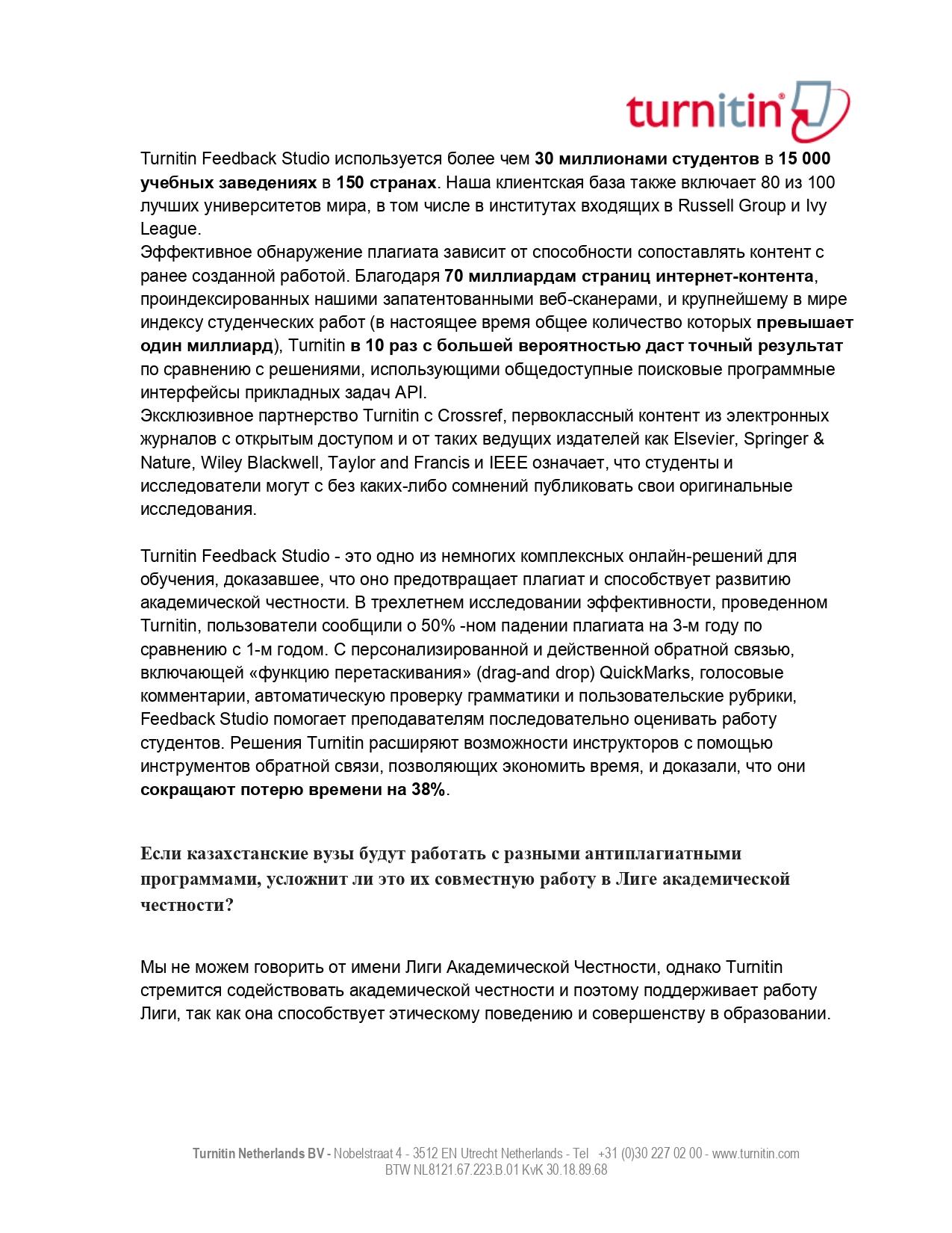 https://inbusiness.kz/ru/images/original/25/images/NEvaQeV6.jpg