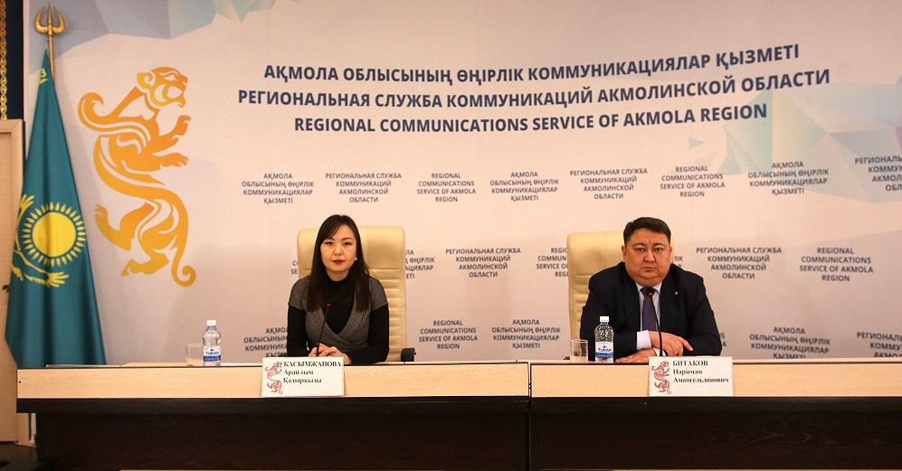 В Кокшетау планируют построить ТЭЦ к 2024 году