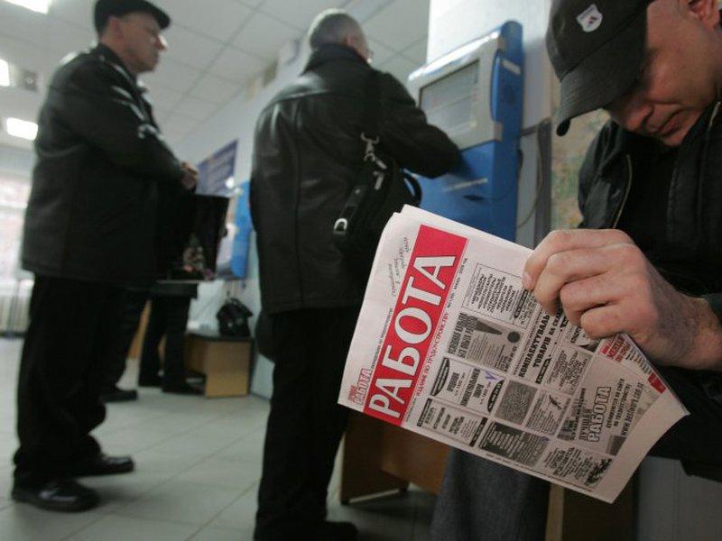 В августе уровень безработицы в Казахстане составил 4,9%, Безработица, Трудоустройство, Центры занятости, Работа