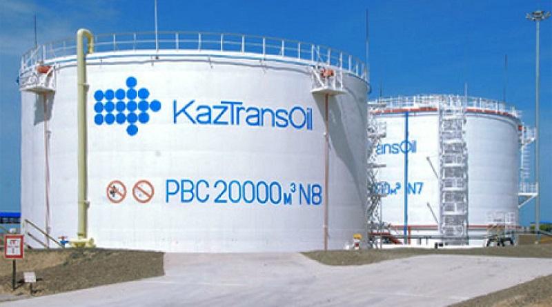 """""""КазТрансОйл"""" увеличил объем транспортировки нефти на НПЗ РК на 6,5%"""