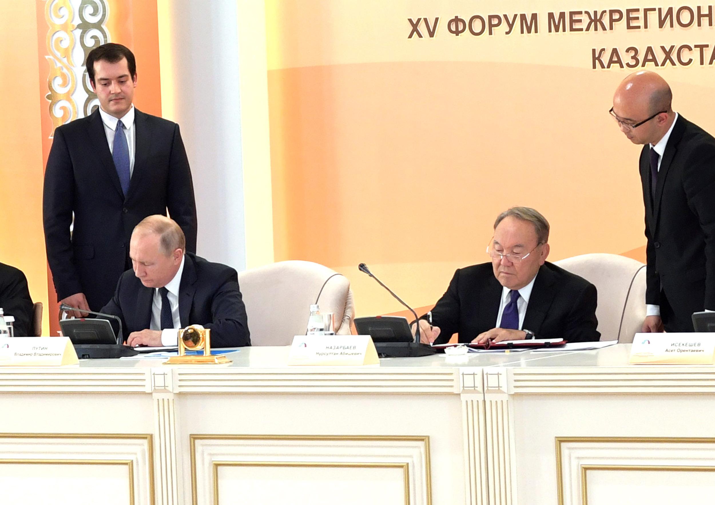 Нурсултан Назарбаев подвёл итоги работы Форума межрегионального сотрудничества Казахстана и России