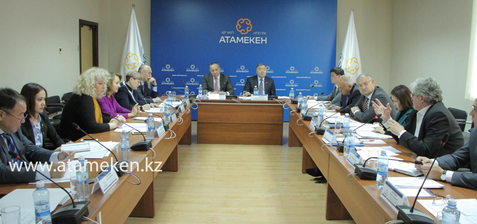 Опыт саморегулирования оценщиков и юристов обсудили на заседании комитета президиума НПП РК «Атамекен»