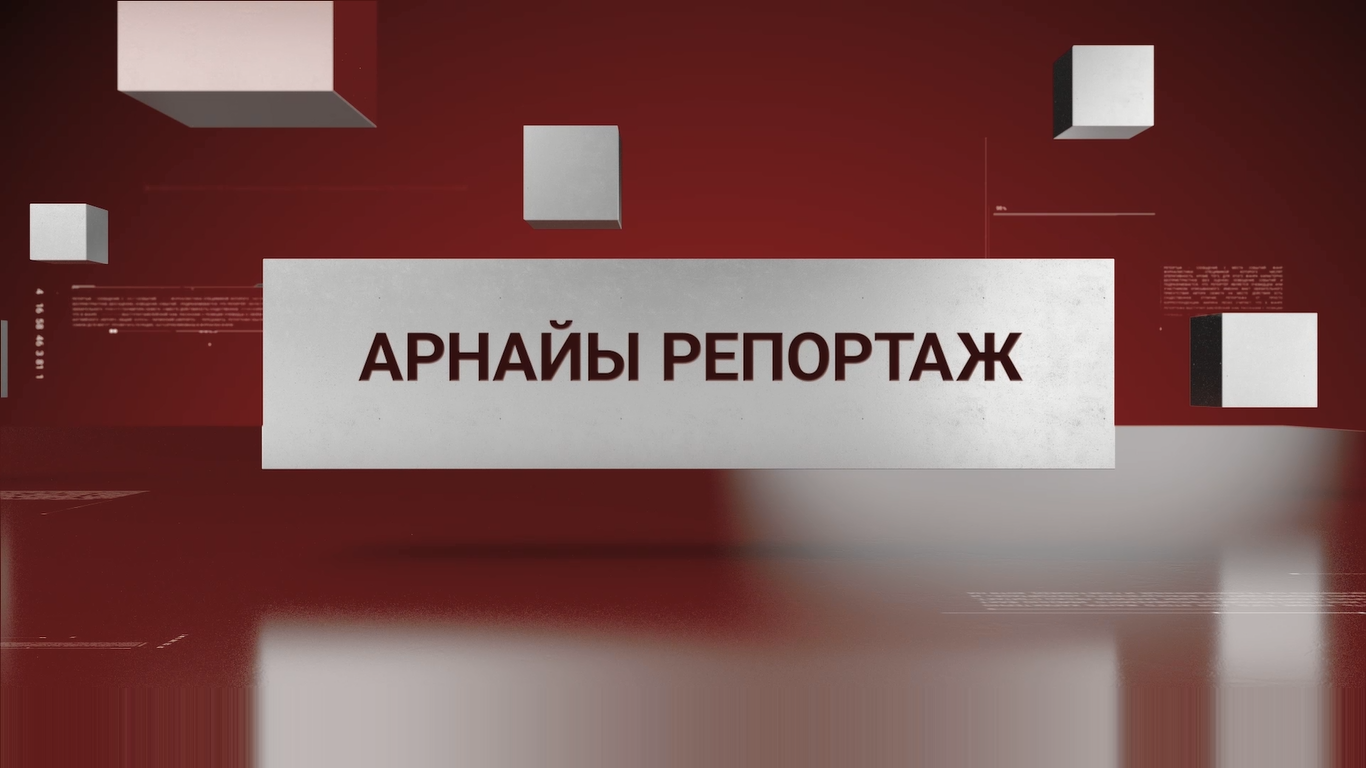 https://inbusiness.kz/ru/images/original/25/images/SGiyorAq.png