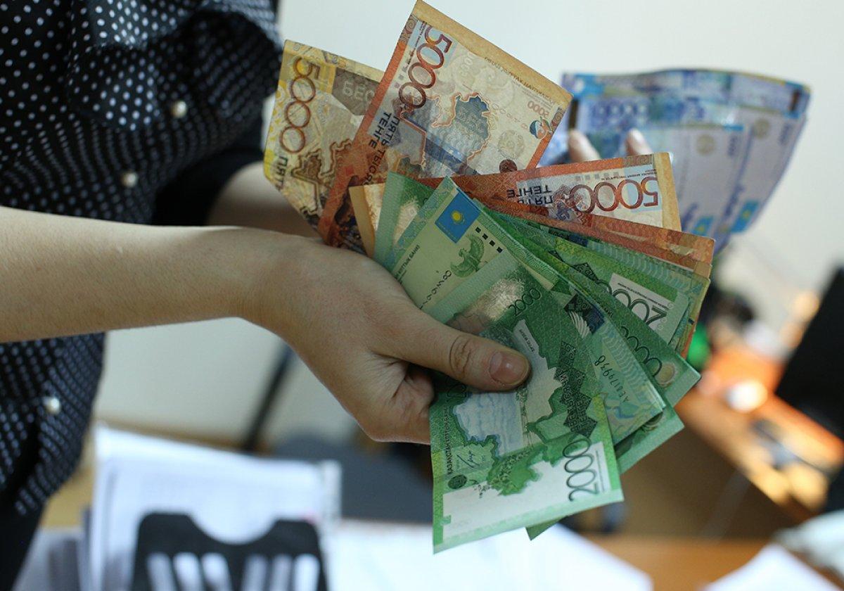 Деньги до зарплаты на карту онлайн в казахстане