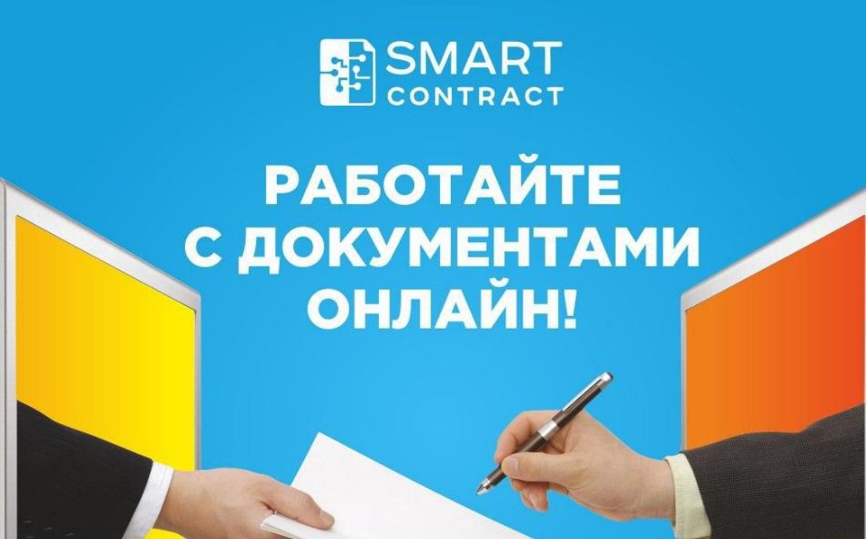 Казахстанский сервис для удаленной работы