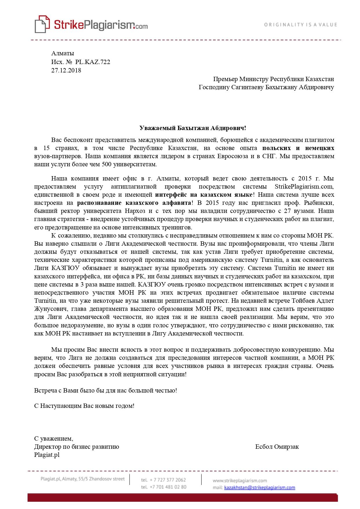 https://inbusiness.kz/ru/images/original/25/images/VAuhVzB4.jpg