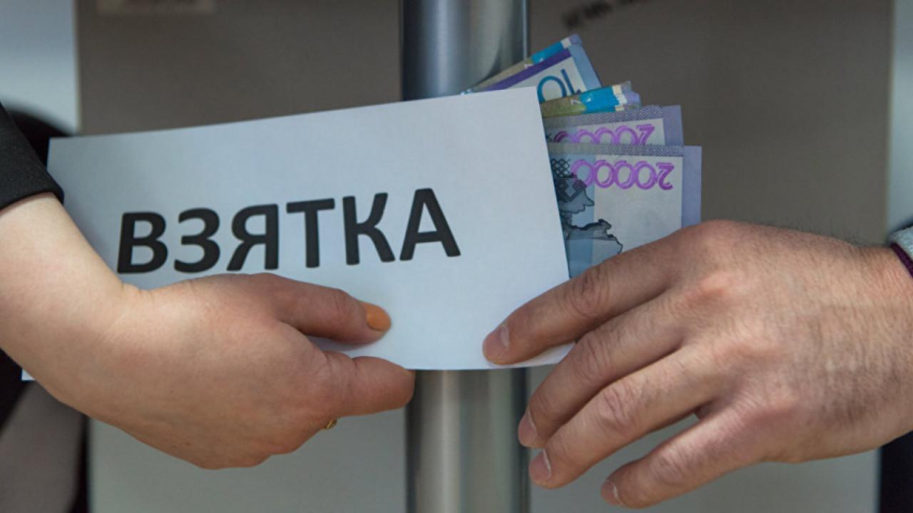 Руководители отделов строительства Рудного и Аркалыка подозреваются в получении взяток