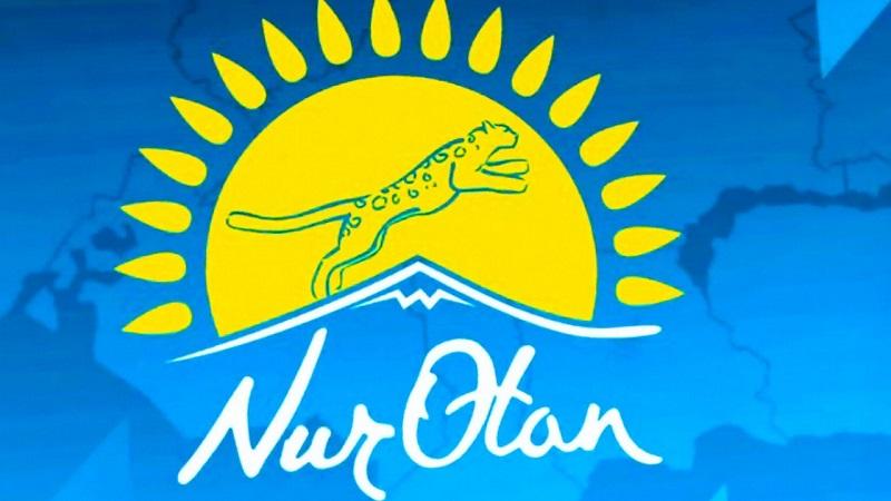 Партия Nur Otan усиливает работу по противодействию коррупции в регионах