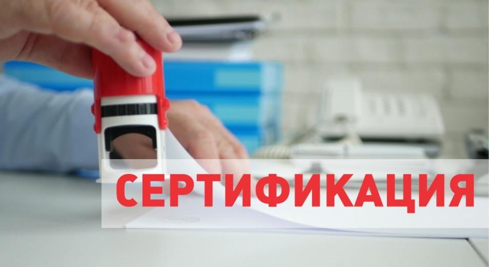 Индустриальный сертификат – защита бизнеса