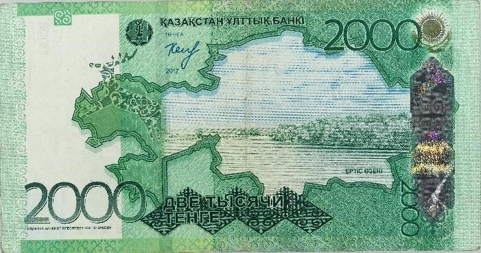 Келімбетовтың қолтаңбасы қойылған 2000 теңгелік банкноттар жарамды – Ұлттық банк