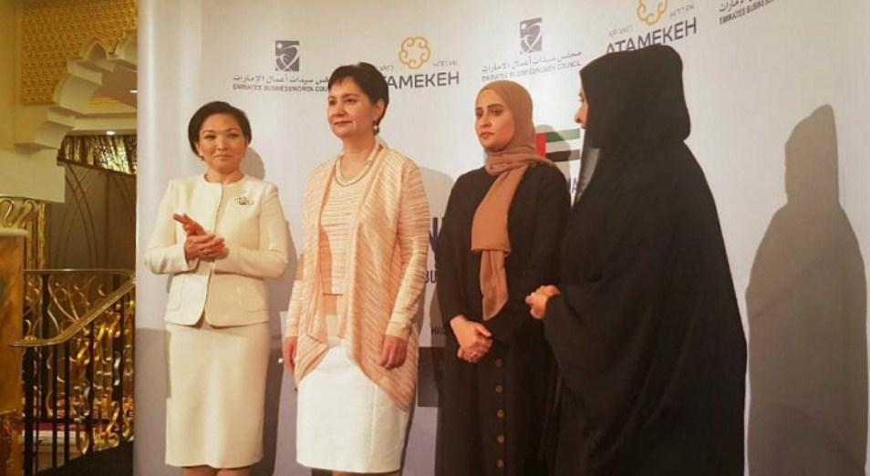 Бизнес-леди Казахстана и ОАЭ подписали меморандум о сотрудничестве, бизнес , предпринимательство, МСБ, НПП «Атамекен», Казахстан, ОАЭ, гендерное равенство, женщины в бизнесе