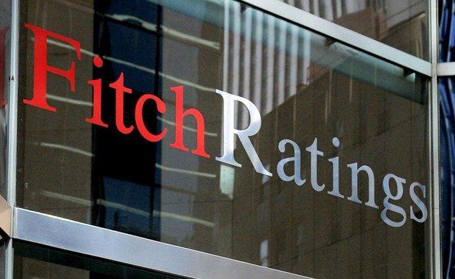 Fitch Ratings Алматы әлеуметтік-кәсіпкерлік корпорациясына халықаралық несиелік рейтинг берді