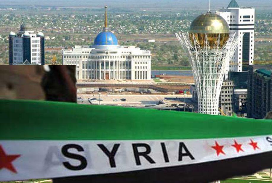 Делегация Сирии прибыла в Астану на переговоры в астанинском формате