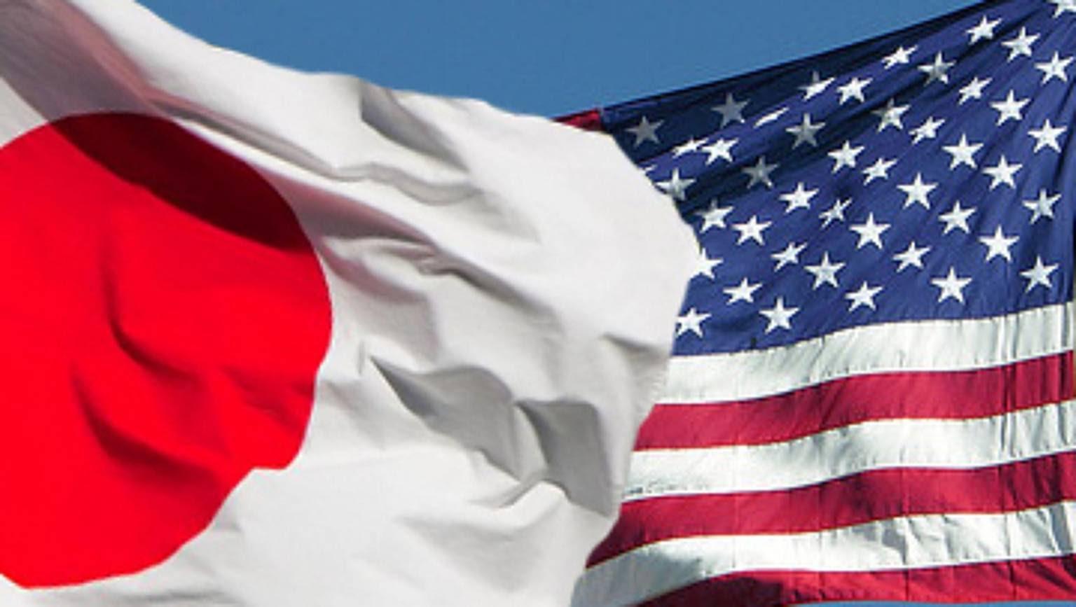 США и Япония договорились начать переговоры о торговом соглашении , США, Япония, соглашение, экономика