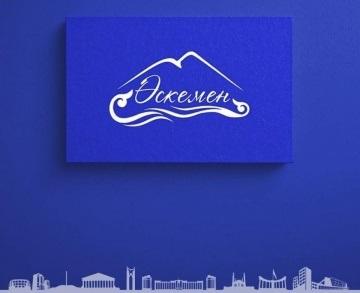 Өскемен қаласының логотипі өзгерді