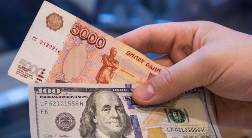 Спрос на иностранную валюту в Казахстане упал