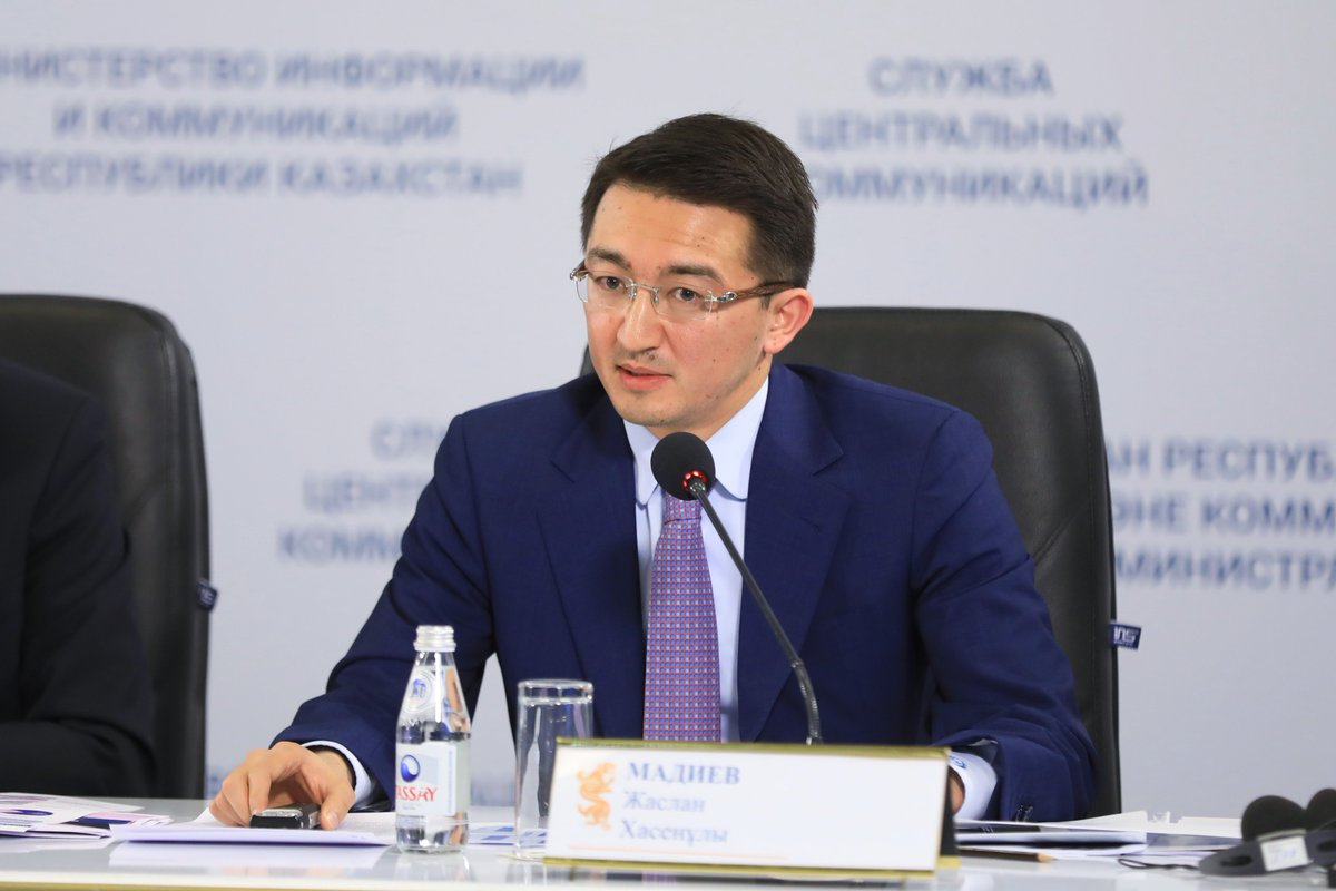 Досье: Мадиев Жаслан Хасенович, Жаслан Мадиев,  Миннацэкономики