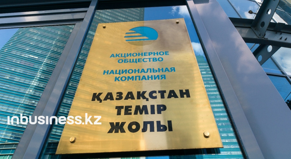 «ҚТЖ» Украинаға Ресей арқылы газ бен көмір жеткізуді тоқтатты