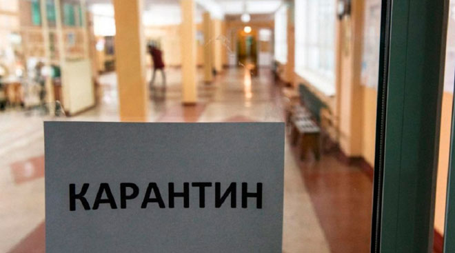 Восточный Казахстан опять вошел в желтую зону по КВИ