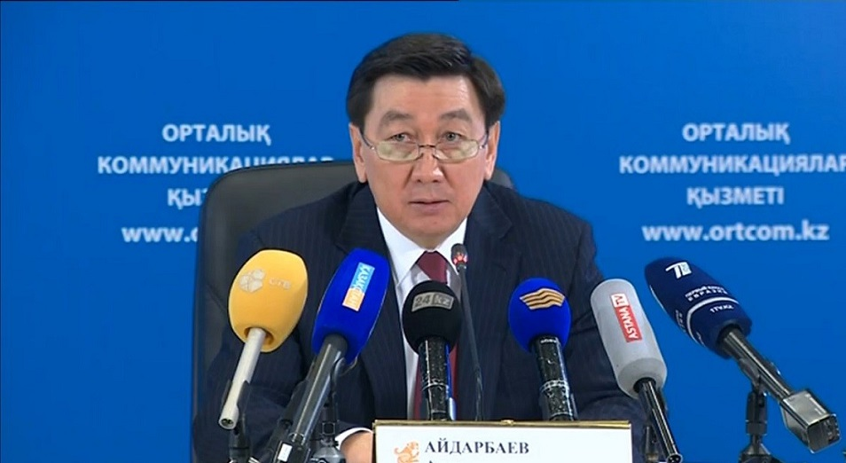 Досье: Айдарбаев Алик Серикович,  Алик Айдарбаев,КазМунайГаз