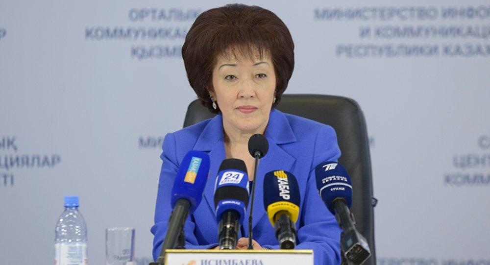 Досье: Исимбаева Гульмира Истайбековна, Гульмира Исимбаева,Мажилис парламента РК,досье