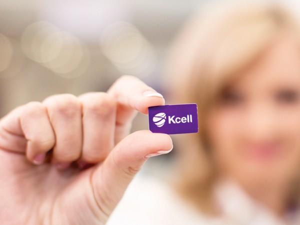 «Казахтелеком» отказался от покупки Kcell, Казахтелекомом, Kcell, Telia