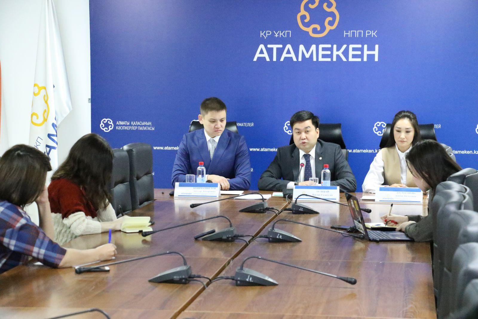 Как будет меняться бизнес Алматы в 2019 году    , бизнес , Алматы,  НПП РК «Атамекен»