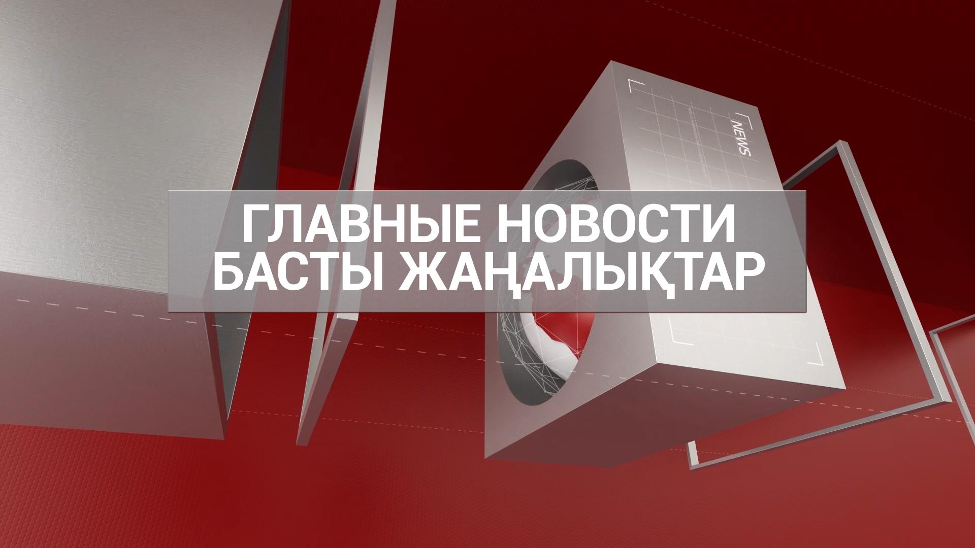 https://inbusiness.kz/ru/images/original/25/images/lsYZ3ARj.jpg