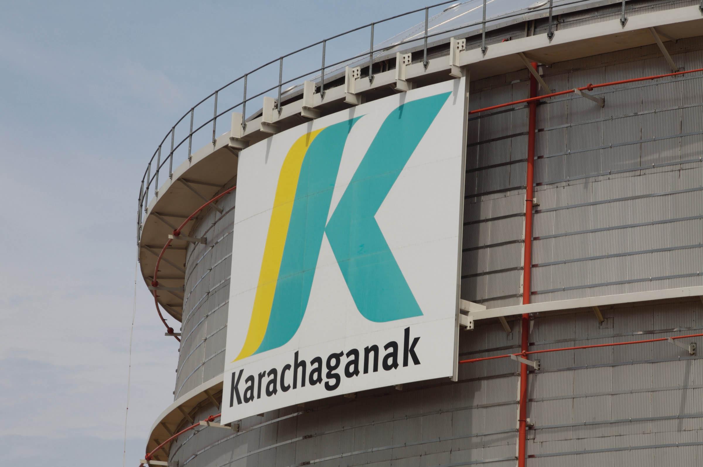 Консорциум KPO начал стройработы по проекту по поддержанию максимального уровня добычи, KPO, Стройработы, добыча нефти