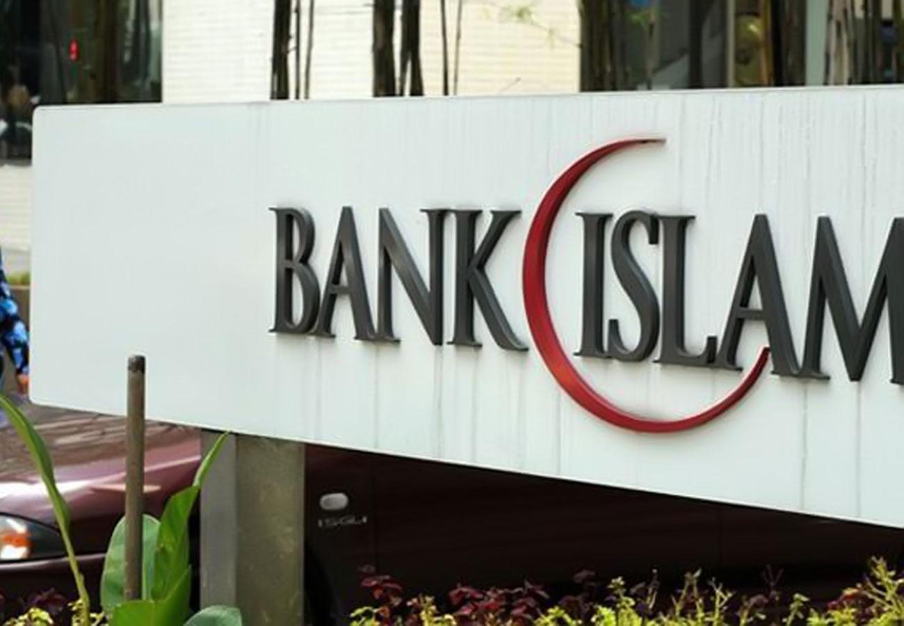 Еліміздегі ислам банктерінің активі бір жылда 33%-ға өсті