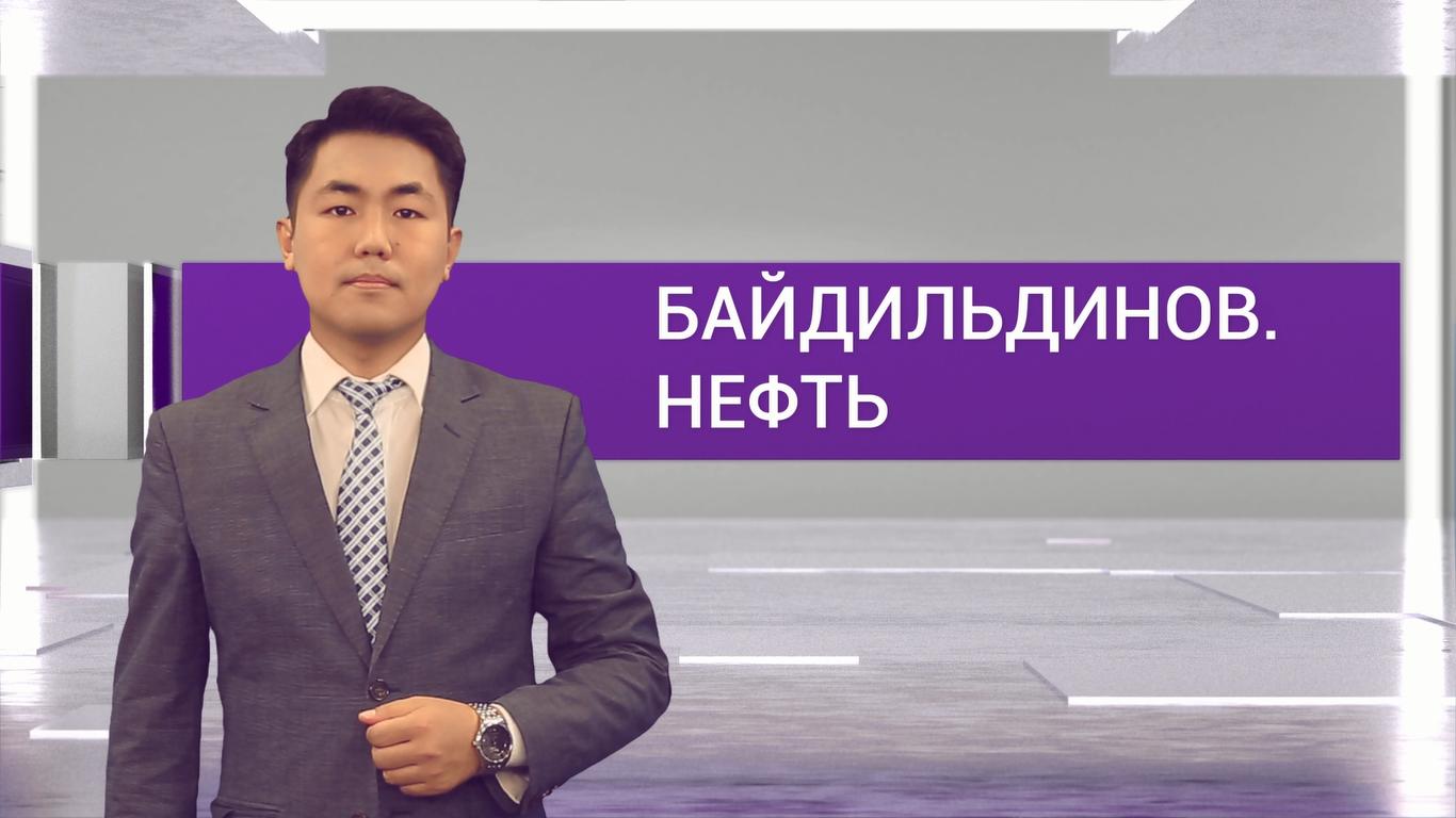 https://inbusiness.kz/ru/images/original/25/images/nmlVgKS4.png