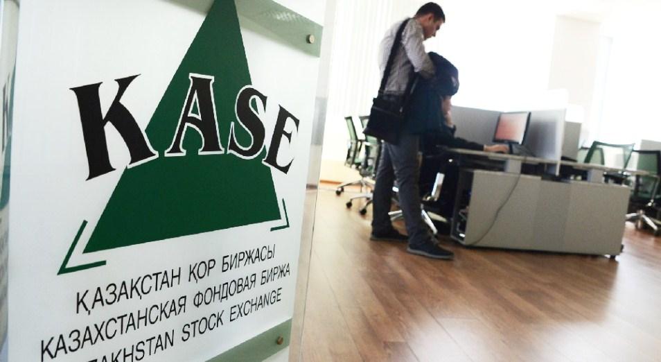 KASE увеличила чистую прибыль в 2017 году, KASE, Казахстанская фондовая биржа, Финансовая отчетность