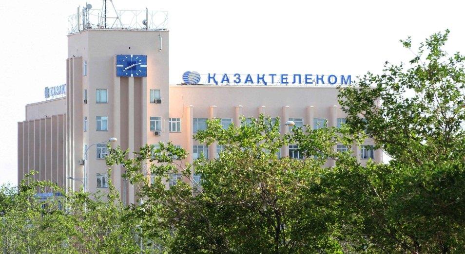 ЕБРР войдет в «Казахтелеком», Казахтелеком, ЕБРР, приватизация, Эйр Астана, Казатомпром, Самрук-Казына